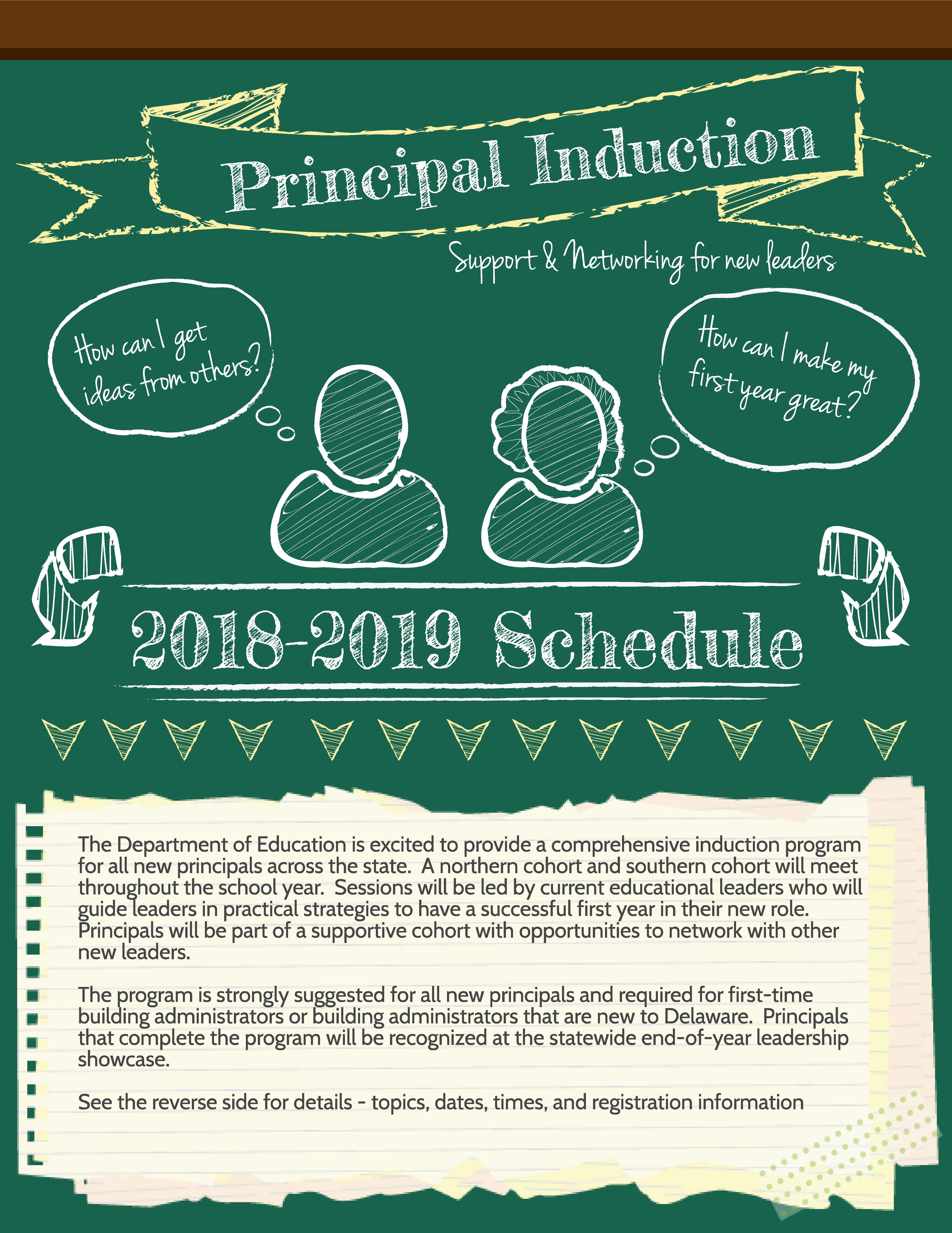 Principal induction flyer